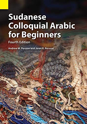 Sudanese Colloquial Arabic for Beginners