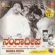 Nanda Deepa
