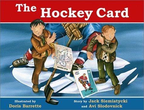 The hockey card