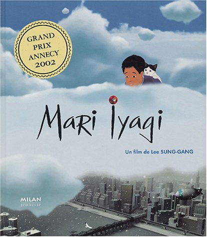 Mari Iyagi (un film de Lee Sung-Gang) par Géraldine Krasinski