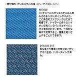 Deuter Erwachsene Futura 28 Rucksack, Black, 54 x 28 x 24 cm, 28 L