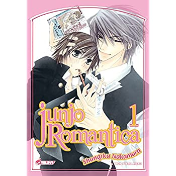 Junjo Romantica T01
