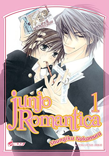 Junjo Romantica T01 par Nakmura Shungiku