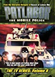 Patlabor 8: Mobile Police - TV Series [Import USA Zone 1]