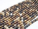 Beads Ok, DIY, Ágata, Marrón, Teñido, 4mm, Abalorio, Cuenta, Mostacilla o Chaquira...