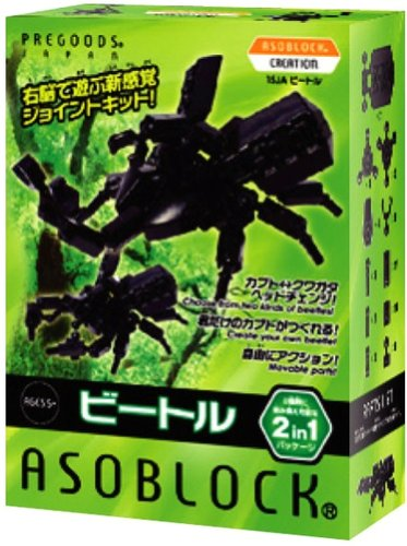 aso-block-creation-series-15ja-beetle-japan-import