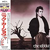 The Riddle [Japan]