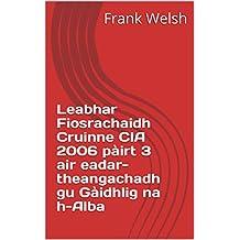 Leabhar Fiosrachaidh Cruinne CIA 2006 pàirt 3 air eadar-theangachadh gu Gàidhlig na h-Alba (Scots_gaelic Edition)