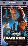 Black Rain [VHS]