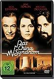 Das China-Syndrom [Alemania] [DVD]