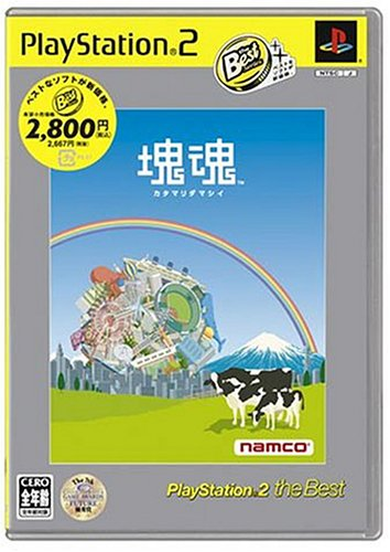 Katamari Damashii / Katamari Damacy (PlayStation2