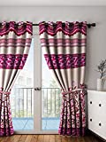 PORTIERE KNITTING PANEL CURTAIN WINE 9FT