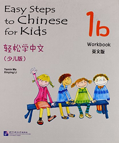 Easy Steps to Chinese for Kids vol.1B - Workbook por Yamin Ma
