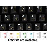 KOREAN KEYBOARD STICKER YELLOW LETTERS TRANSPARENT FOR COMPUTER LAPTOP KEYBOARDS