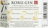 Roku Japanese Craft Roku Gin (1 x 0.7 l) - 2