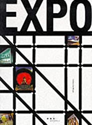 EXPO: Trade Fair Stand Design (Pro-graphics)