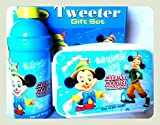 Twitter Disney Lunch Box with Water Bott...
