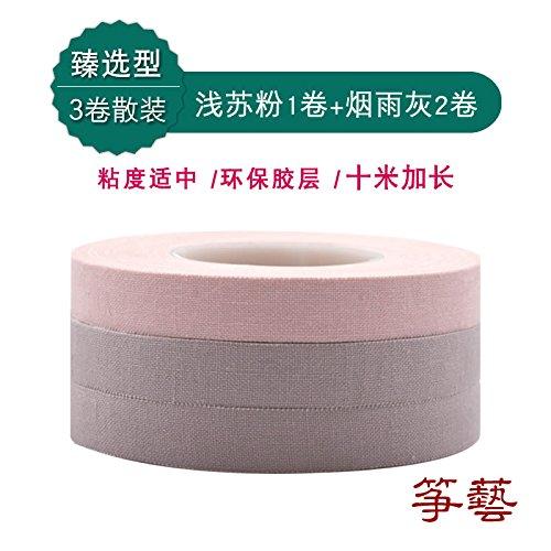 (Zheng putze Professional 10 m atmungsaktiv Farbe Pipa guzheng Nail glue Tuch, Misty rain Grau 2 VOLUME + Licht der Toner in bulk Band 1)