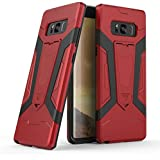 Samsung Galaxy J7 2017 case cover,OFU® Ultra-thin hard case case perfect curve closer to protect your Samsung Galaxy J7 2017-Rot