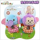 Amazemarket 2 Stück/Paar Baby Neugeborenes ausgestopft Tier Hand Handgelenk Rasseln Glocke läuten beschwichtigen Spielzeug Kinder Früh Bildung (Elefant)