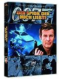 James Bond 007 - Der Spion, der mich liebte [Alemania] [DVD]