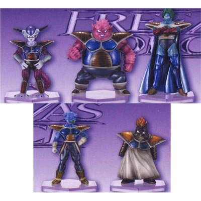 Figure Series Sectional FREEZAS FORCE 1 whole set of 5 to Dragon Ball Kai Freeza corps was gathered (japan import)