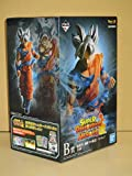 Super Dragon Ball Heroes Masterlise Ultra Instinct Goku Battle Damage Ver Figur
