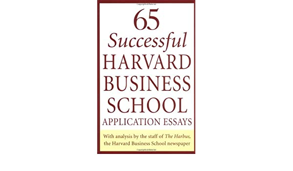 harvard business school essays tips