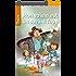 Mon voisin est un savant fou !: une histoire pour les enfants de 8 à 10 ans (TireLire)