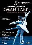 Tchaïkovski / Le Lac des Cygnes, Ballet & Orch. du Bolchoï