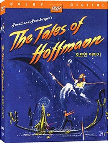 Hoffmanns Erzählungen (NTSC, Alle Region, Import)