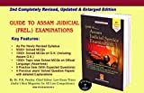 Guide to Assam Judicial Service Examination
