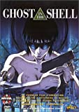 Ghost in the shell / Mamoru Oshii, réal. |