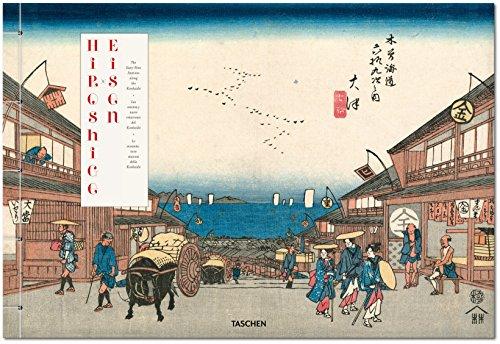 Hiroshige & Eisen. Las sesenta y nueve estaciones del Kisokaido por Andreas Marks