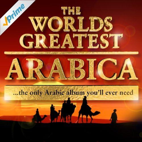 Desert Prince (Arabesque Rework)