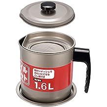 MyLifeUNIT - 1,6 L almacenador de aceite y grasa, tarro colador de grasa