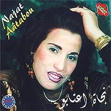ALBUM NAJAT 2010 TÉLÉCHARGER AATABOU