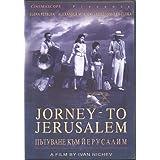JORNEY TO JERUSALEM / Pytuvane kym Jerusalim - Bulgarian film on DVD by Elena Petrova
