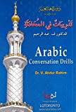 Arabic Conversational Drills