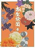 Traditional japanese stencil designs - 1 splendor