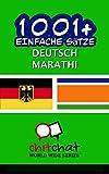 1001+ Einfache Sätze Deutsch - Marathi