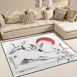 JSTEL weich, japanische Sumi-e-Teppiche für Wohnzimmer, Schlafzimmer, Teppich für Kinder zum Spielen, Heimdeko, Fußmatte, Teppich, 63x 63cm