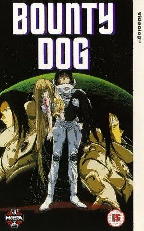 Preisvergleich Produktbild Bounty Dog - Manga [UK IMPORT]