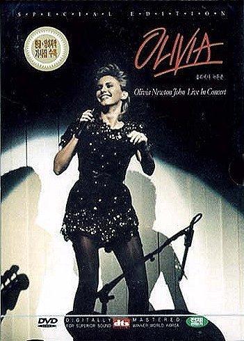 olivia-newton-john-live-in-concert-1982-by-olivia-newton-john