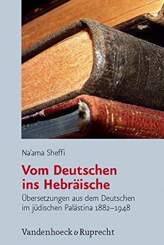 Vom Deutschen ins Hebräische: Übersetzungen aus dem Deutschen im jüdischen Palästina 1882 - 1948 (Jüdische Religion, Geschichte und Kultur (JRGK), Band 14)