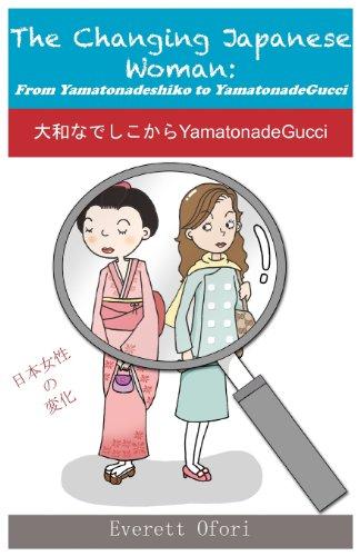 The Changing Japanese Woman: From Yamatonadeshiko to YamatonadeGucci