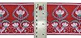 IBA Indianbeautifulart Rot Damast Dupion Ribbon Trim Tape