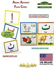 Arabic Alphabet Flash Cards