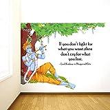 Rawpockets 'Lord Krishna Flute Bhagavad Gita Quote' Wall Sticker (PVC Vinyl, 1 cm x 90 cm x 120 cm, Multicolour)