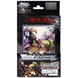 Weiss Schwarz Trial Deck Phantom -Requiem for the Phantom by Bushiroad